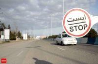 تقاضای وزارت بهداشت از مردم به منظور پرهیز از مسافرت غیرضروری