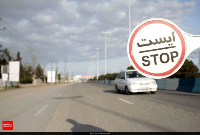 محدودیت های کرونایی در خصوص تردد شبانه خودروها برداشته نمی شود!