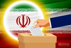 صحت انتخابات حوزه جنوب ایلام تایید شد
