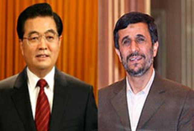 تاکید روسای جمهور ایران و چین بر تعمیق و تحکیم روابط