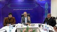 اجرای  طرح مشارکت در توسعه نظم و امنیت عمومی در لرستان
