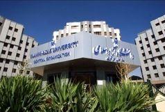 سرپرستان 4 واحد دانشگاه آزاد اسلامی منصوب شدند
