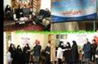 شیب نرخ جمعیت استان به سمت سالمندی است