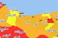 کدام شهرها یا شهرستانهای استان مازندران از 16 فروردین 1400 قرمز یا نارنجی کرونایی هستند؟