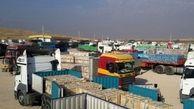 950 هزار تُن کالا از بازارچه های مرزی سیستان و بلوچستان صادر شد/ آمادگی برای تامین گوشت، برنج و نهاده های دامی