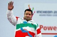 مدال طلای دسته فوق سنگین بر گردن پورمیرزایی/ پایان کار تیم ملی ایران با کسب 6 مدال رنگارنگ