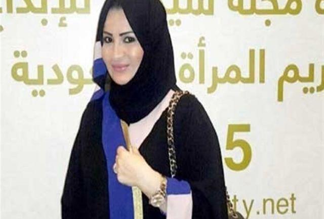 دختر پادشاه عربستان سعودی به 10 ماه حبس محکوم شد
