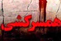 قتل دختر عموی 22 ساله در آبادان با ضربه های چاقو/همسر مقتول بازداشت شد