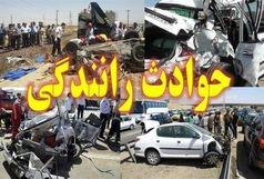 سانحه رانندگی در محور بندر شرفخانه- شبستر چهارکشته برجای گذاشت