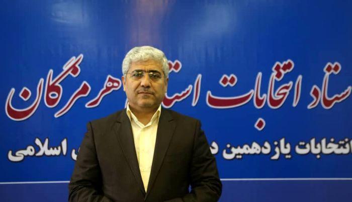 اسامی نهایی نامزدهای انتخابات مجلس شورای اسلامی در استان هرمزگان