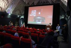 نمایش فیلمهای ایتالیایی درموزه سینما آغاز شد