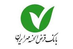 راه اندازی پرداخت جرائم رانندگی در بانک قرض الحسنه مهر ایران تشکیل شد