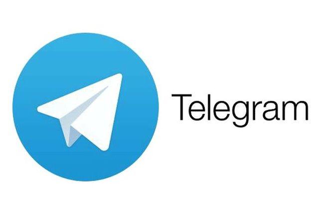 روشنگری اصلاحطلبان ایلام دربارهی یک کانال تلگرامی