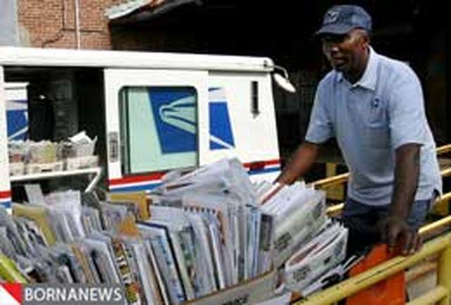 حذف 120 هزار موقعیت شغلی در بخش خدمات پستی آمریکا