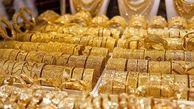 خرید و فروش مصنوعات طلا بدون کد شناسایی استاندارد ممنوع است