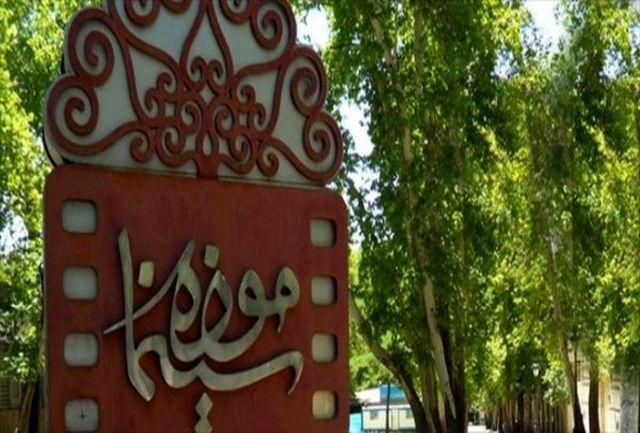 موزه سینما  میزبان مخاطبان جشنواره فیلم فجر
