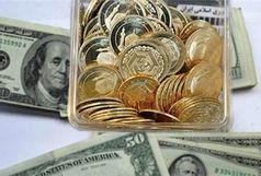 آخرین قیمت سکه و دلار در بازار امروز 1تیر