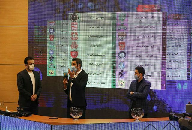برنامه کامل نیم فصل اول لیگ برتر فوتبال اعلام شد