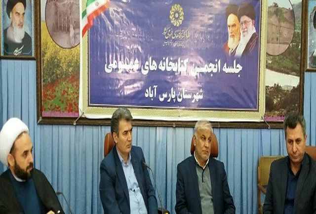 جشن چهل سالگی پیروزی انقلاب اسلامی متفاوت از سالهای گذشته برگزار خواهد شد