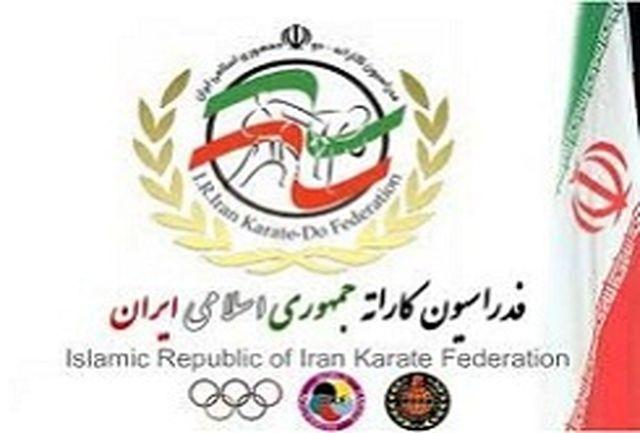 جمشید زند رییس هیات کاراته استان مرکزی بهعنوان عضو شورای داوری فدراسیون کاراته منصوب شد