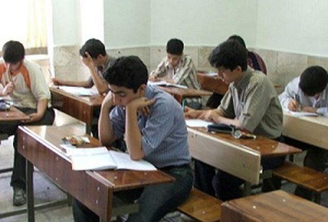 هدایت تحصیلی 12 هزار و 77 دانش آموز پایه نهم