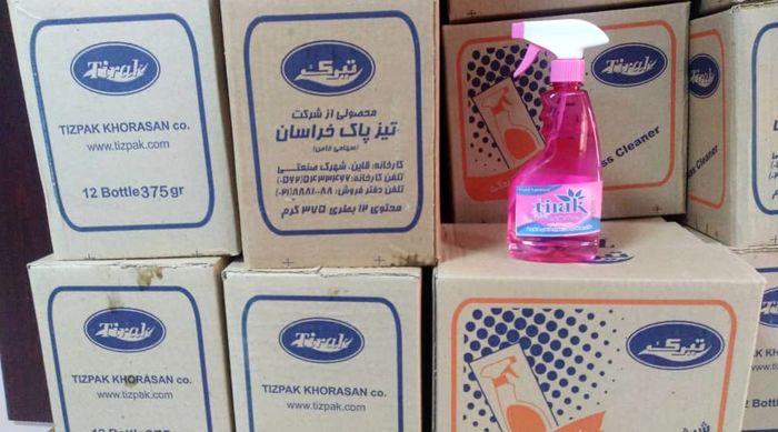 تولید مایع ضد عفونی کننده در استان