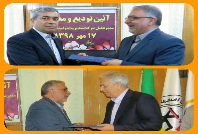 مدیرعامل جدید شرکت مدیریت تولید برق اصفهان معارفه شد