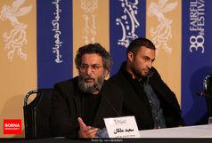 سعید ملکان در آخرین مراسم سیوهشتمین جشنواره فجر حاضر شد