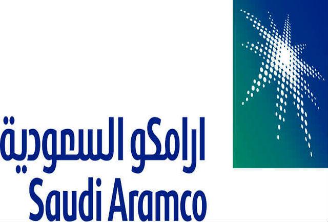 عربستان قیمت رسمی فروش نفت خام را کاهش داد