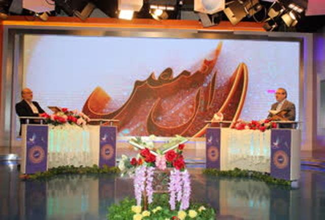پایان دور دوم مرحله مقدماتی دوازدهمین دوره مسابقات بینالمللی قرآن «إِنَّ لِلْمُتَّقِینَ مَفَازًا»