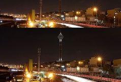 برج میلاد به احترام زمین خاموش شد