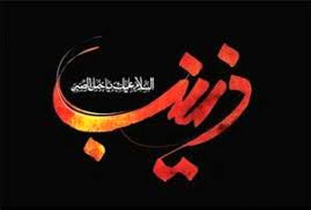 علت اصلی وفات حضرت زینب(س) چه بود؟
