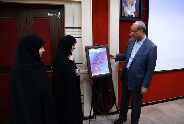 سند ارتقای وضعیت زنان و خانواده در قزوین رونمایی شد