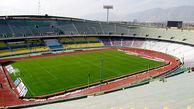 اطلاعیه شرکت توزیع برق تهران بزرگ در خصوص علت قطع برق ورزشگاه آزادی