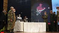 سلاح تهاجمی پیشرفته تمام ایرانی «مصاف» رونمایی شد