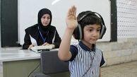 حدود ۲ هزار نوآموز خراسان شمالی به مرحله تخصصی ارجاع شدند