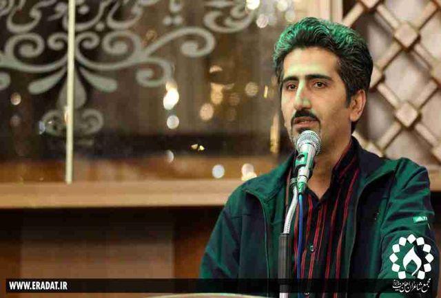 """شاعر کهگیلویه وبویر احمدی برگزیده ی دومین دوره کنگره ی ملی شعر """"حدیث حسن"""" شد"""