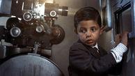 «سینما پارادیزو» فیلمی درباره عشق به سینما