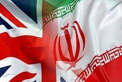 کاردار بریتانیا در تهران احضار شد