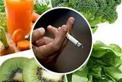 نقش تغذیه در کاهش تمایل به مصرف سیگار