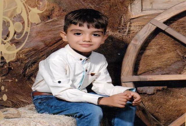محمد سپهر ۷ ساله  مفقود شد