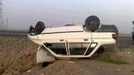 دو واژگونی خودرو در خراسان شمالی