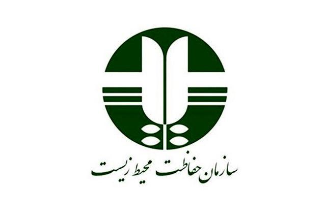 جوابیه اداره کل محیط زیست استان قم به خبر درج شده در خبرگزاری برنا