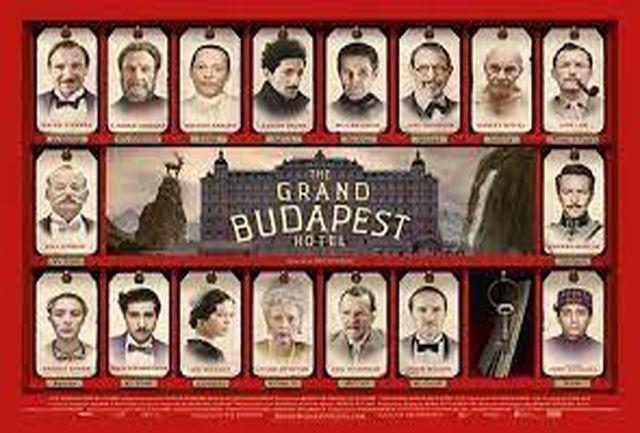 عقربه «ساعت سینما» سمت «هتل بزرگ بوداپست» را نشان داد