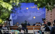 تجلیل شهرداری تبریز از خبرنگاران