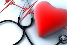 خطر بیماری قلبی را با این ترفند کاهش دهید
