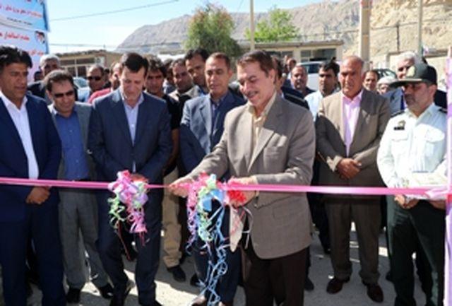 بهره برداری از پروژه آبرسانی به سه روستای شهرستان ملکشاهی
