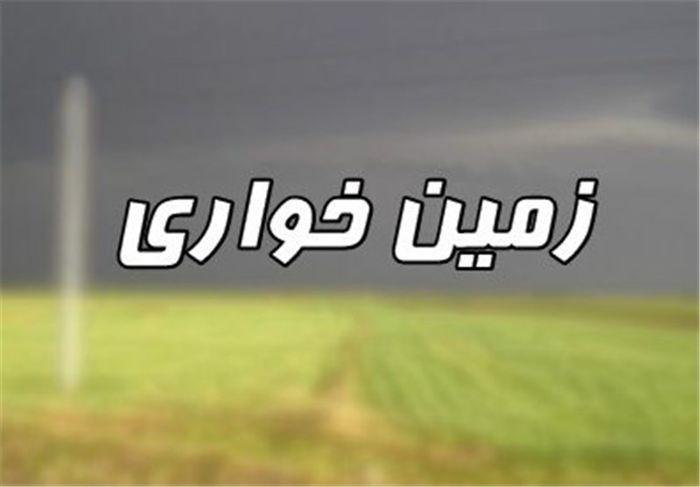 دستگیری زمینخواران میلیاردی در اصفهان