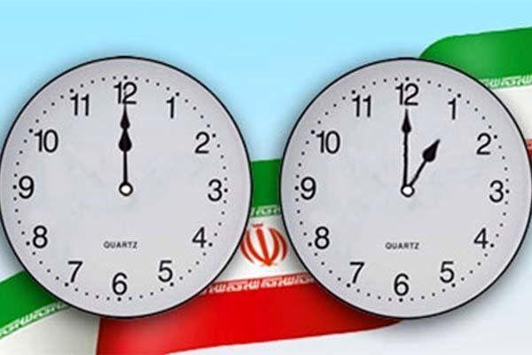زمان تغییر ساعت رسمی کشور در سال 99