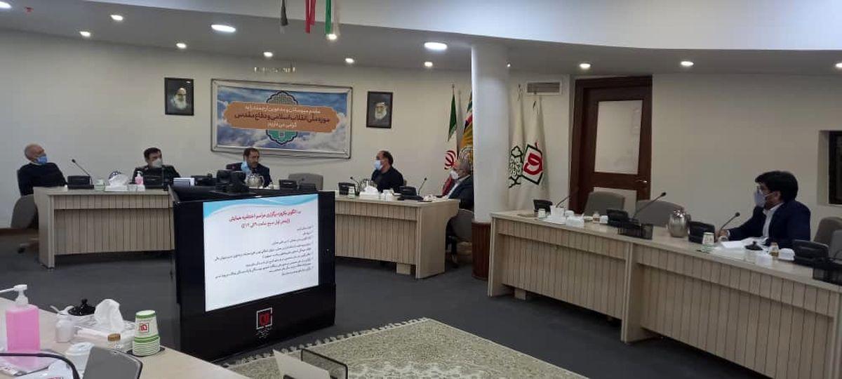 استاندارد، بسترساز تداوم حضور محصولات ایرانی در بازار جهانی